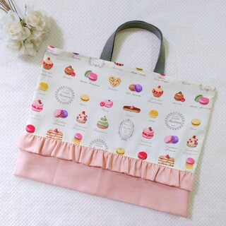 【完成品】フリルつき レッスンバッグ マカロン柄 YUWA オフホワイト ピンク(バッグ/レッスンバッグ)