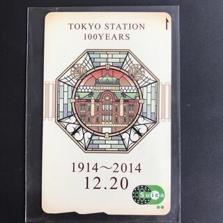 JR - 東京駅 100周年記念 SUICA  無効化