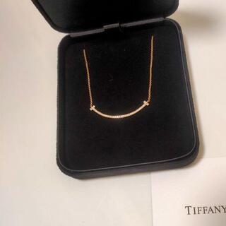 Tiffany & Co. - Tiffany ティファニー Tスマイルネックレス ピンクゴールド ダイヤ PG