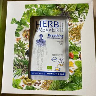 ハーブブリューワー HERB BREWER ハーブティ  ブレッシング:呼吸7個(茶)