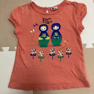 プチジャム(Petit jam)のプチジャム Tシャツ 110(Tシャツ/カットソー)