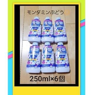 アースセイヤク(アース製薬)のモンダミンキッズ☆ ぶどう味6本セット(歯ブラシ/歯みがき用品)