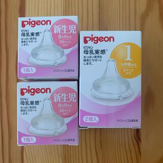 Pigeon - ピジョン 母乳実感 乳首3個
