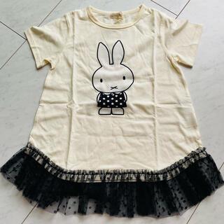 ニットプランナー(KP)のmiffyコラボTシャツ(Tシャツ/カットソー)