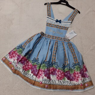 Shirley Temple - 【新品】 シャーリーテンプル ぶどうバスケット 胸当て付きスカート