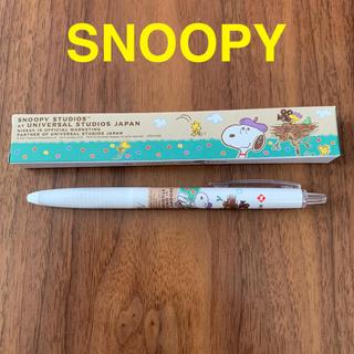 SNOOPY - ❤︎新品 未使用 スヌーピー SNOOPY ボールペン 非売品 日本生命❤︎