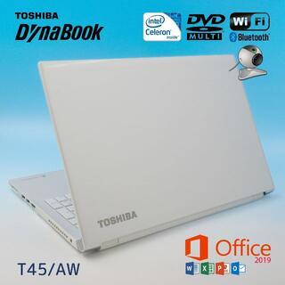 東芝 - Office2019/2016年/薄型/東芝ノートパソコン/新品SSD256GB