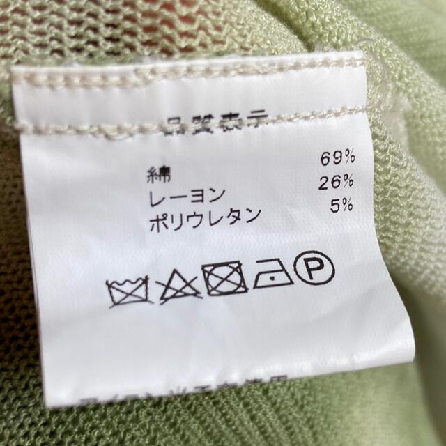 helk  タイダイ ニット トップス レディースのトップス(ニット/セーター)の商品写真