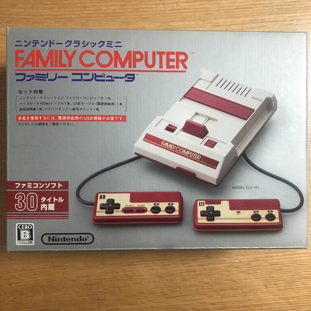 任天堂(ニンテンドウ)のニンテンドー クラシックミニ ファミリーコンピュータ エンタメ/ホビーのゲームソフト/ゲーム機本体(家庭用ゲーム機本体)の商品写真