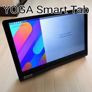 Lenovo - YOGA Smart Tab [RAM 4GB/ROM 64GB]