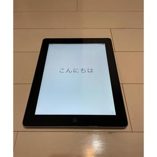 アイパッド(iPad)のiPad4 Wi-Fi+Cellular  AU 16GB シルバー(タブレット)