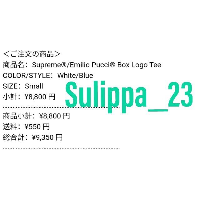 Supreme(シュプリーム)のsupreme emilio white/blue box logo tee S メンズのトップス(Tシャツ/カットソー(半袖/袖なし))の商品写真