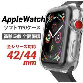 Apple Watch 保護カバー 全面保護 アップルウォッチ 42/44mm(モバイルケース/カバー)