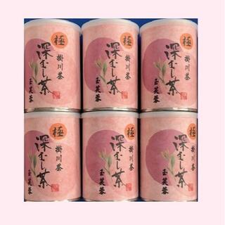 処分市 静岡県産 掛川 茶 極 深蒸し茶 6個 緑茶 アウトレット 木更津 一源(茶)