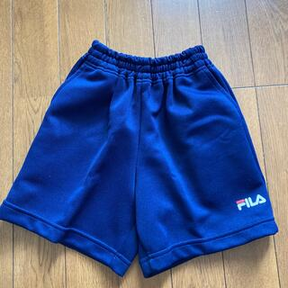 FILA - フィラ FILA 体操着 ズボン パンツ 120 紺