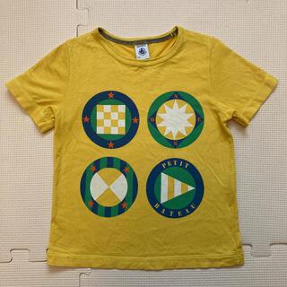 プチバトー(PETIT BATEAU)の【petit bateau】Tシャツ 102cm(Tシャツ/カットソー)