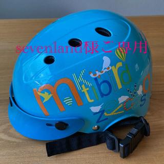 ブリヂストン(BRIDGESTONE)のsevenland様ご専用  子供用 ヘルメット(ヘルメット/シールド)