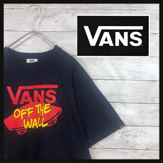 VANS - VANS of the wall 丘スケーターにオススメ ヘヴィーウェイト