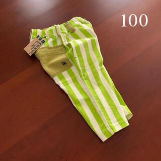 RAG MART - ⭐️未使用品 ラグマート パンツ 男の子 100サイズ