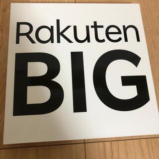 Rakuten - 【新品】楽天ビッグ Rakuten BIG