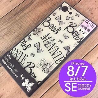 ディズニー(Disney)のミニーマウス iPhoneSE/8/7 ガラススクエア 耐衝撃ケース(iPhoneケース)