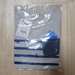 ミキハウス(mikihouse)のミキハウス ポケット付きマリンボーダー半袖120(Tシャツ/カットソー)