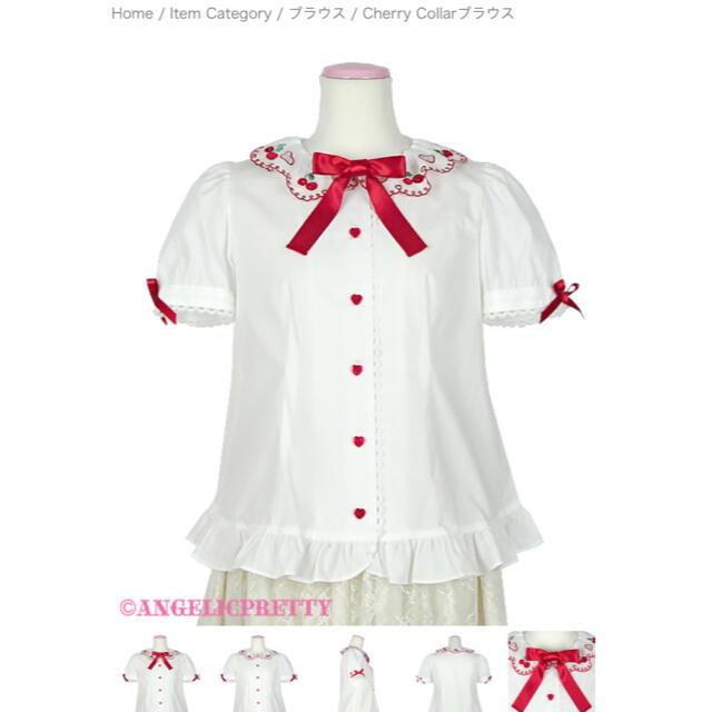 Angelic Pretty(アンジェリックプリティー)のCherry Collarブラウス レディースのトップス(シャツ/ブラウス(半袖/袖なし))の商品写真