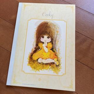 コクヨ(コクヨ)の昭和 レトロ ノート 女の子 コクヨ KOKUYO 文房具 cooky(ノート/メモ帳/ふせん)
