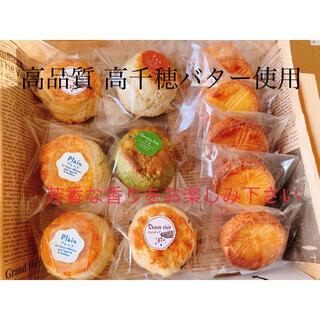 焼き菓子セット(即購入可)(菓子/デザート)
