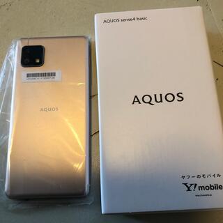 AQUOS - AQUOSスマホ・ワイモバイル