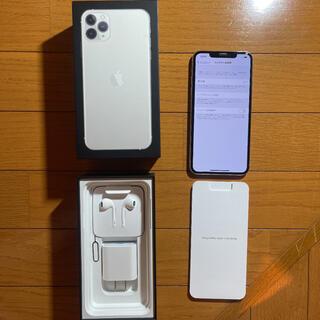 アイフォーン(iPhone)の美品 iPhone 11pro max 64gb SIMフリー(スマートフォン本体)