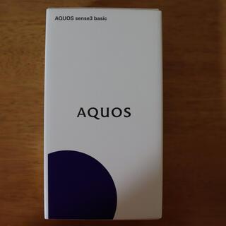 AQUOS - SHV48 AQUOS Sense3 basic SIMロック解除済み