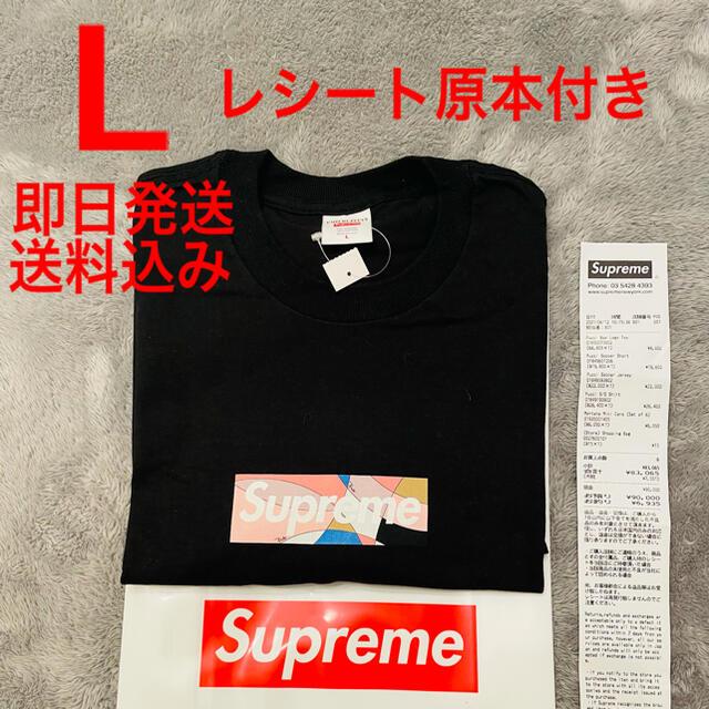 Supreme(シュプリーム)のL supreme Emilio Pucci Box Logo Tee 黒ピンク メンズのトップス(Tシャツ/カットソー(半袖/袖なし))の商品写真