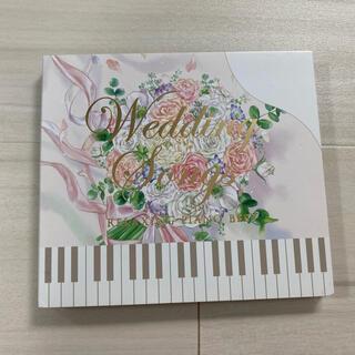 リラクシング・ピアノ・ベスト~ウェディング・ソングス(ヒーリング/ニューエイジ)