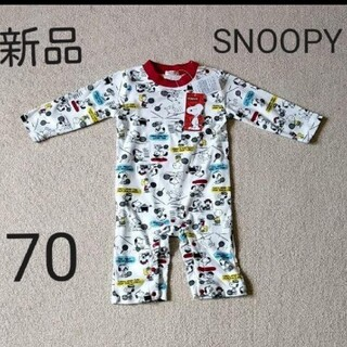 SNOOPY - 新品未使用タグ付き スヌーピー ロンパース 70 ギフトにも