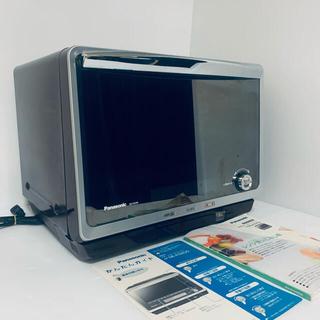 Panasonic - ビストロスチームオーブンレンジ NE-R3200-r マホガニーレッド