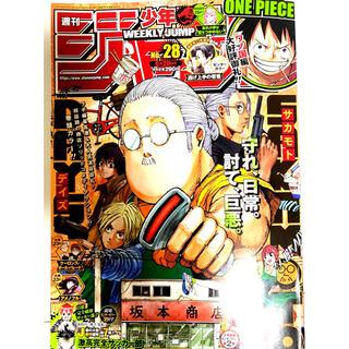 シュウエイシャ(集英社)の週刊少年ジャンプ 6/14発売(漫画雑誌)