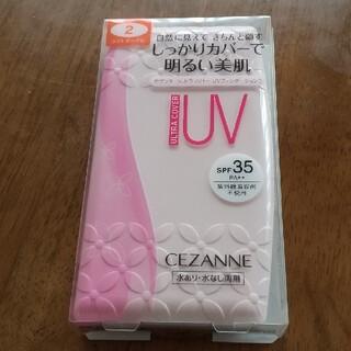 セザンヌケショウヒン(CEZANNE(セザンヌ化粧品))のセザンヌ ウルトラ カバー UVファンデーション II 2 ライトオークル (ファンデーション)