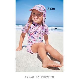 ネクスト(NEXT)のNo.77 next 水着3-6mと帽子3-9m 2点セット(水着)