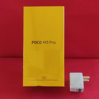 即日送付 POCO M3 Pro 5G 6GB 128GB 黒色 新品未開封