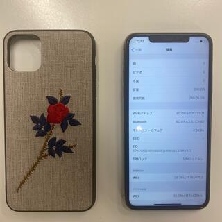 Apple - iphone 11pro max 256GbSIMフリーゴールド(ケース付けます