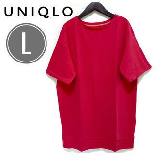ユニクロ(UNIQLO)のレディース ユニクロ ストレッチ  柔らか 半袖 トレーナー スウェット L(トレーナー/スウェット)