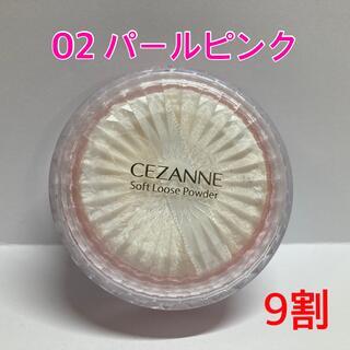 セザンヌケショウヒン(CEZANNE(セザンヌ化粧品))のセザンヌ うるふわ仕上げパウダー 02 パールピンク(おしろい)(フェイスパウダー)