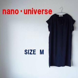 ナノユニバース(nano・universe)のナノユニバース ワンピース ネイビー  SIZE 38(ロングワンピース/マキシワンピース)