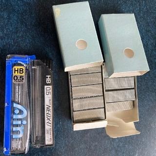 パイロット(PILOT)のシャープ芯&ホチキス針&カッター刃(オフィス用品一般)