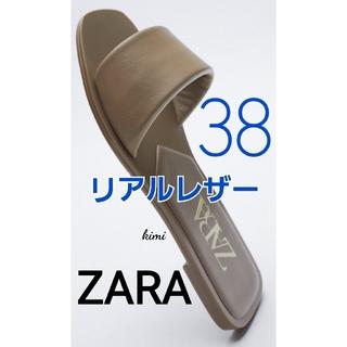 ZARA - ZARA (38 ベージュ) フラットレザーサンダル