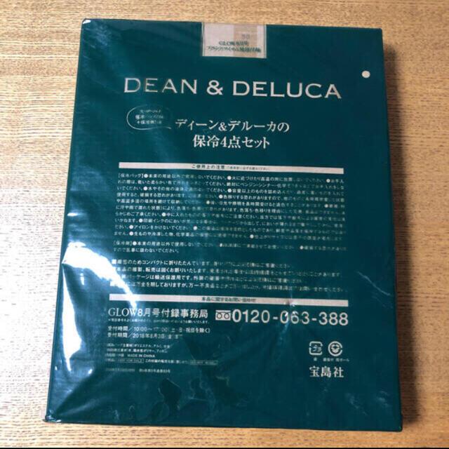 DEAN & DELUCA(ディーンアンドデルーカ)のDEAN&DELUCA 保冷 4点セット 保冷バッグ 保冷剤 未開封品 グリーン インテリア/住まい/日用品のインテリア/住まい/日用品 その他(その他)の商品写真