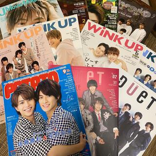 ジャニーズ(Johnny's)のking&prince 雑誌 まとめ売り(音楽/芸能)