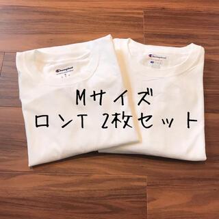 チャンピオン(Champion)の【訳あり】2枚 champion チャンピオン メンズ ロンT トップス 白 M(Tシャツ/カットソー(七分/長袖))
