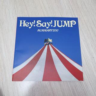 ヘイセイジャンプ(Hey! Say! JUMP)のHey!Say!JUMPツアー写真集(アイドルグッズ)